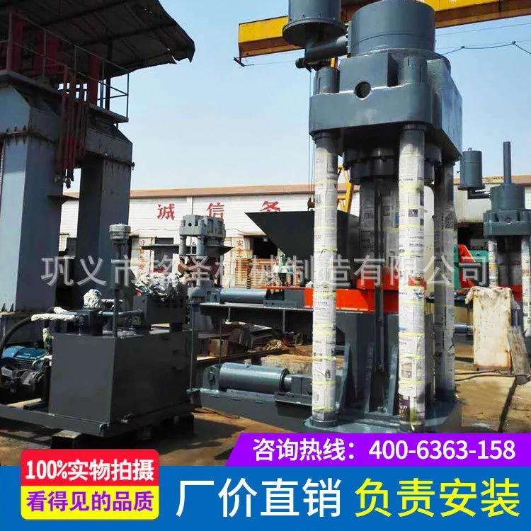 630吨金属屑饼机设备所带来的经济效益有