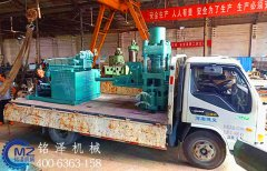 登封200吨全自动液压制砖机
